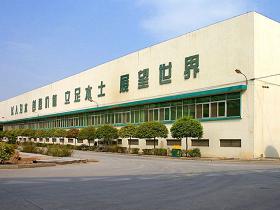 亲亲集团-四川亲亲食品科技有限公司
