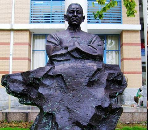 福州人物肖像雕塑