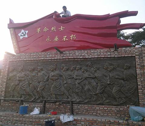 烈士紅旗雕塑