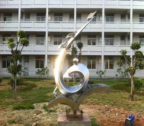 學校不銹鋼雕塑