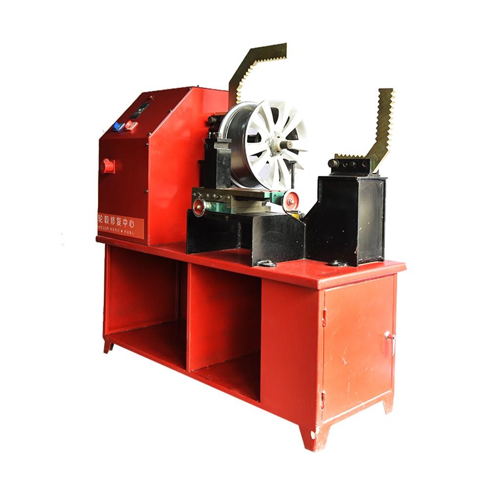 豪华型轮毂整形修复机