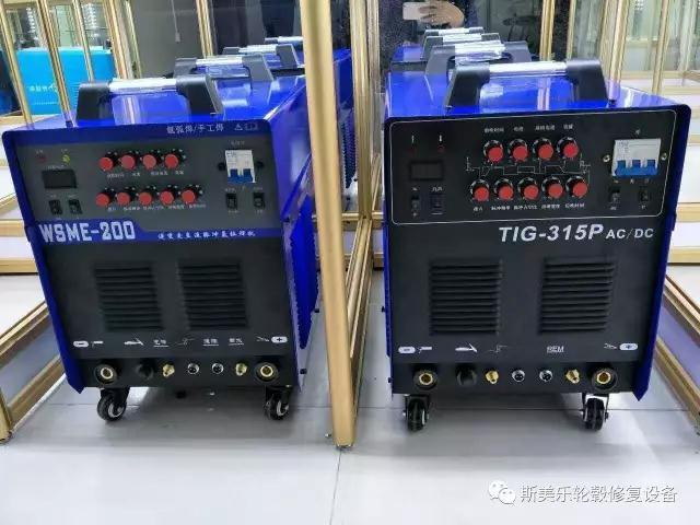 铝合金焊接机