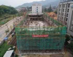 南平光澤縣康養中心