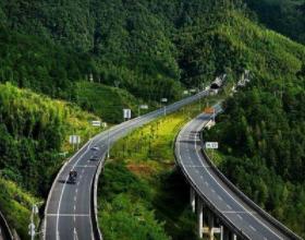 寧武高速D4標段