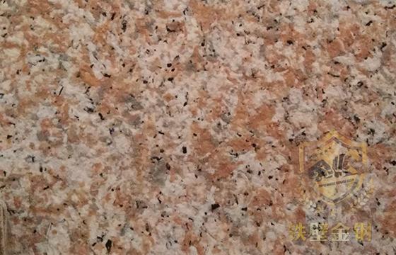 荔枝岩水包砂