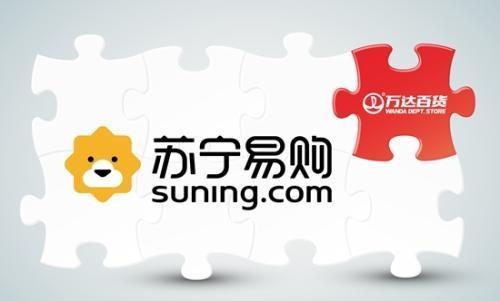 福州电梯邀您关注苏宁易购收购万达百货 百货供应链迎来数字化革命