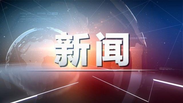 福州别墅电梯浅谈 中国演员王景春、咏梅获第69届柏林电影节银熊奖