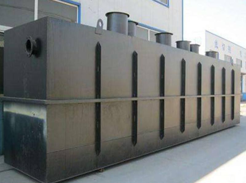 50噸一體化汙水處理設備