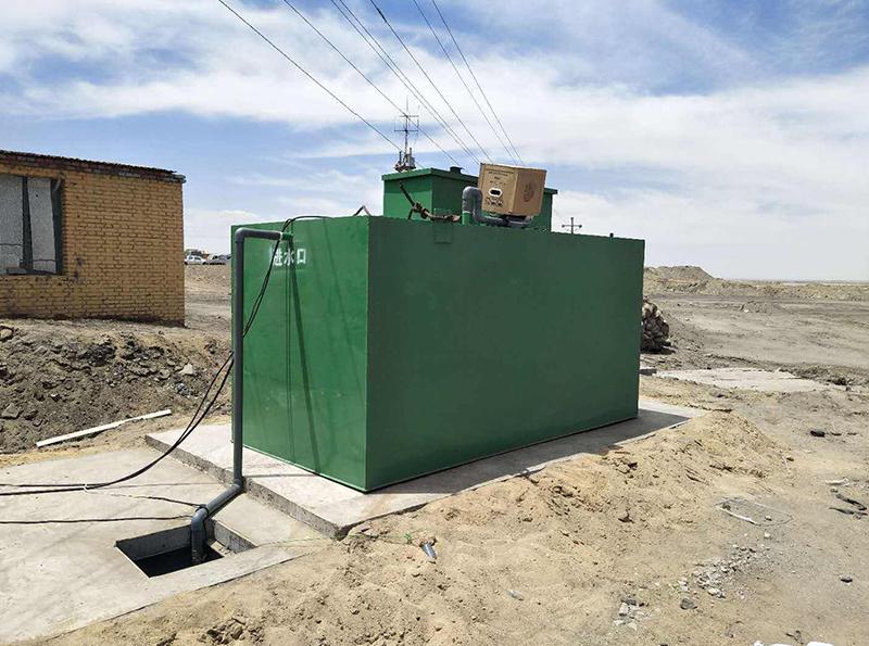城鎮一體化汙水處理設備