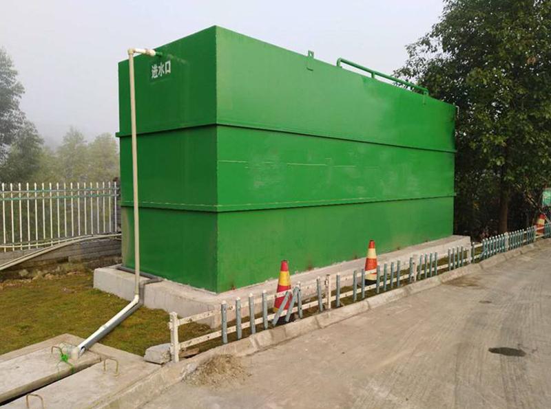 地理式一體化汙水處理設備