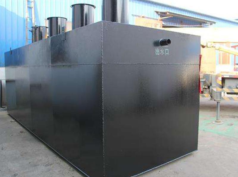 新型一體化汙水處理設備