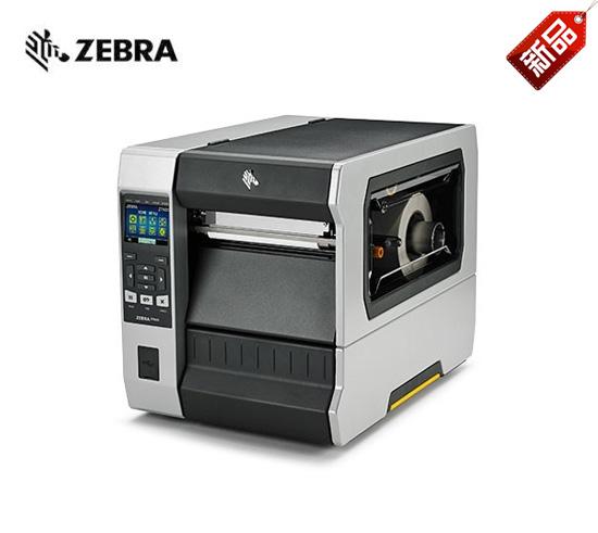 条码打印机和标签打印机的区别在哪里?