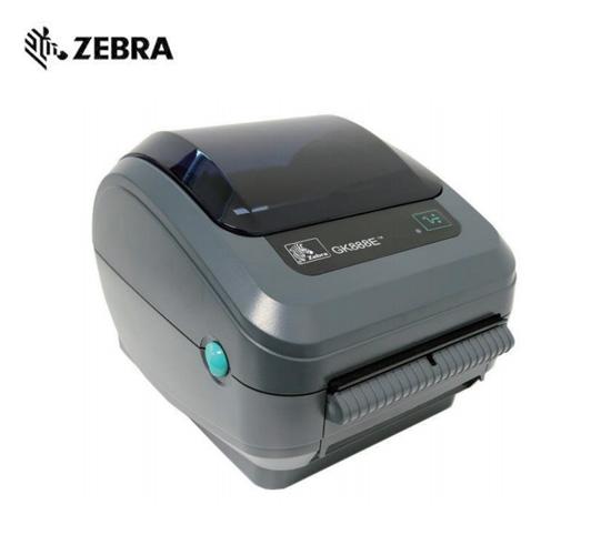 何选择一款适宜的条码打印机?