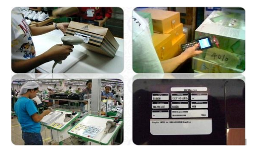 工业生产条码解决方案