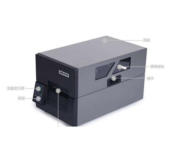 液晶显示屏条码打印机BTP-6300I