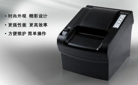 XP-N230I热敏票据打印机