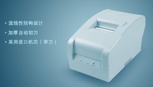 XP-76II+C针式票据打印机