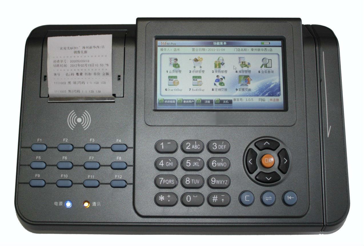 ZGT300收款机