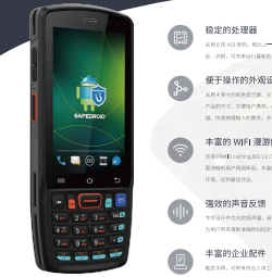DT40系列 企业级智能终端