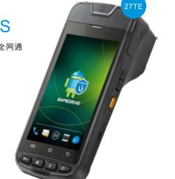 移动智能支付终端i9000S 安卓全屏POS