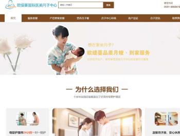 丁俊晖英锦赛冠军事件引起福州网络推广公司的关注!