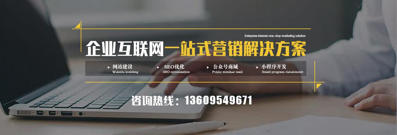 福州网络推广公司对音乐人黎小田病逝事件表示惋惜!