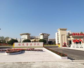 福建警察学院防腐木栅栏项目