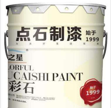 地区不同对涂料的质量要求也不同!