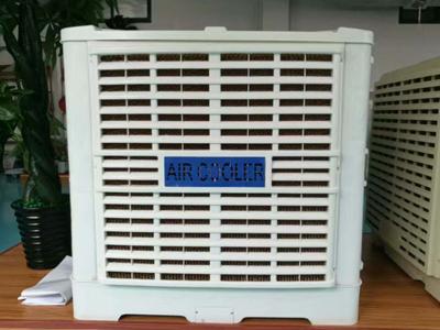 福州移动式水空调