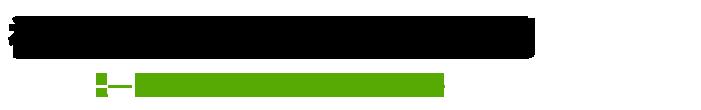 福建福州谐和通风设备有限公司_Logo