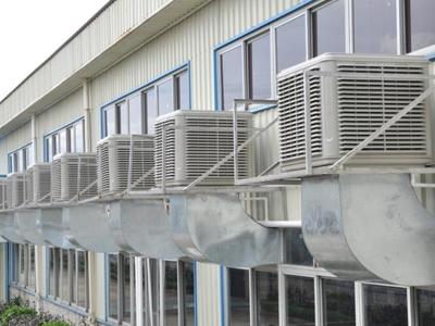 环保空调厂家