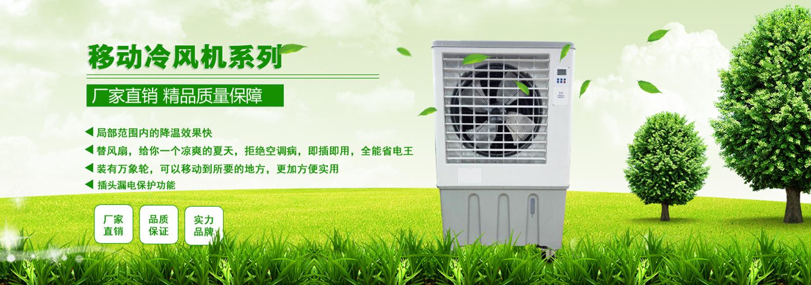 福州负压风机