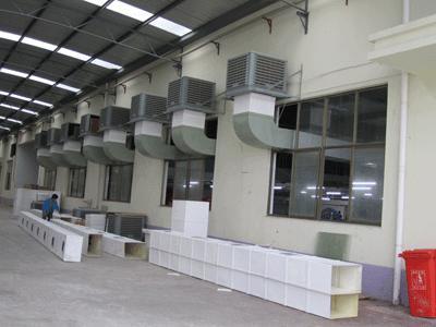 车间厂房降温设备