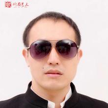 萌泽丨编导特级专业特级教师
