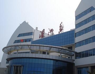 莆田湄洲湾妈祖交流中心