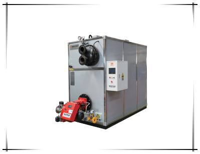 超低氮真空热水锅炉