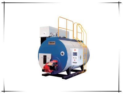 低氮冷凝式真空热水锅炉