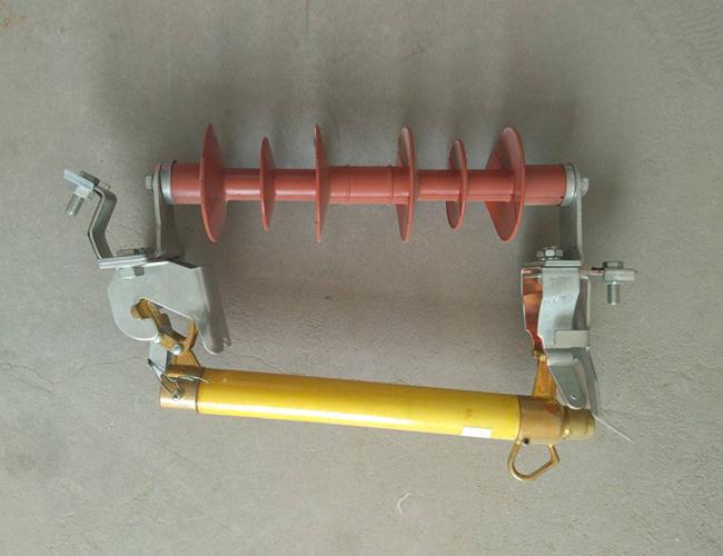 高压跌落式熔断器