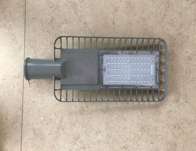 太阳能路灯灯头