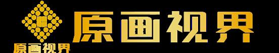 福州原画视界活动策划公司