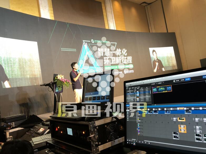 2018首屆環衛一體化高峰論壇在福州成功舉辦