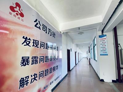 豫榕(福州)电梯有限公司官网即将上线推广!