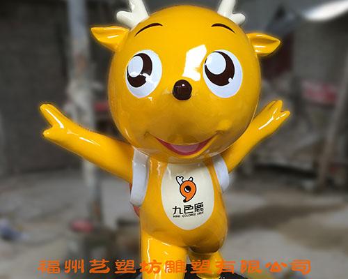 福州九色鹿教育机构卡通雕塑