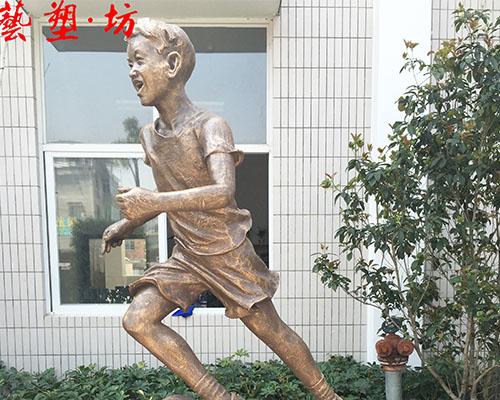 福州红峰小学校园雕塑