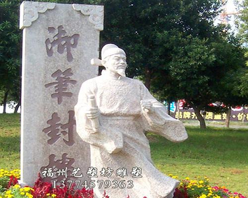 漳州玻璃钢雕塑