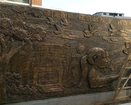 福州青铜浮雕
