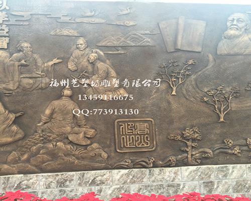 福州仿铜浮雕