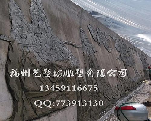 福州校园文化墙