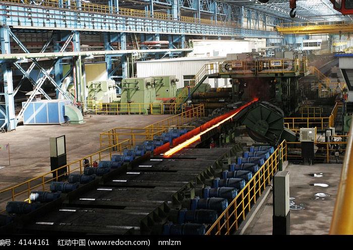 Xinjiang Min Jian steel
