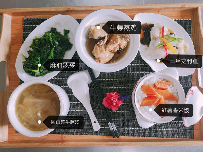 福州坐月子月子餐
